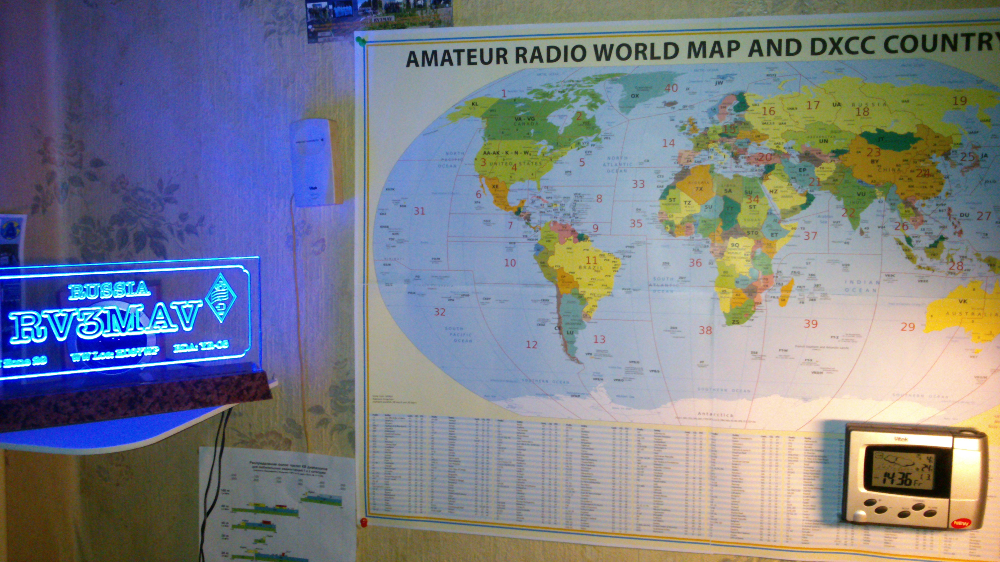 map_in_my_home